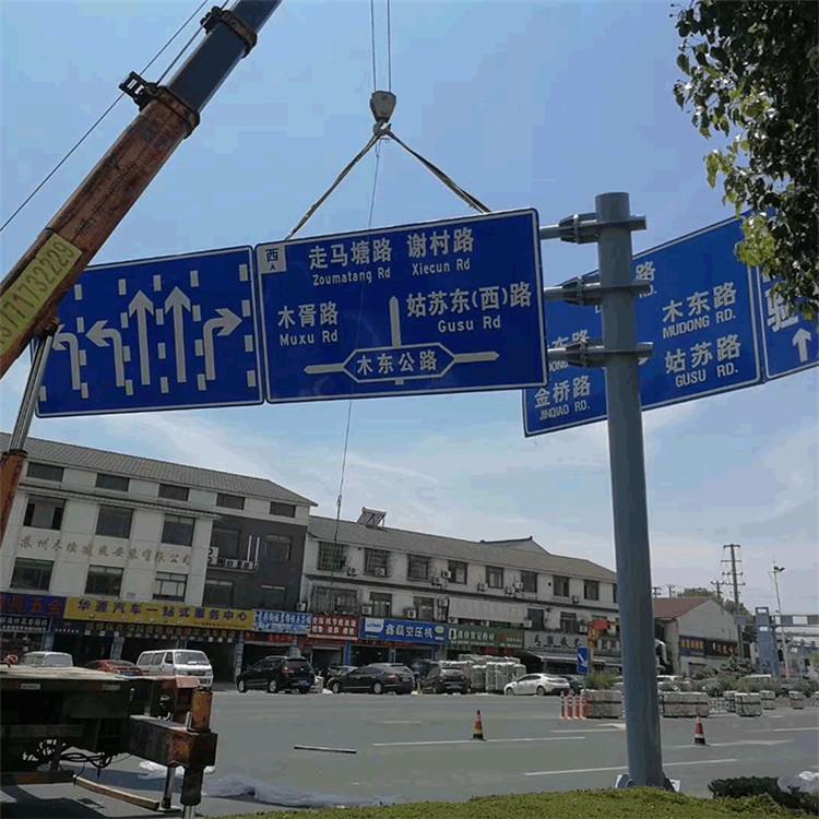 公路标志杆制造厂家
