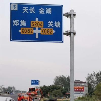 公路标志杆价格