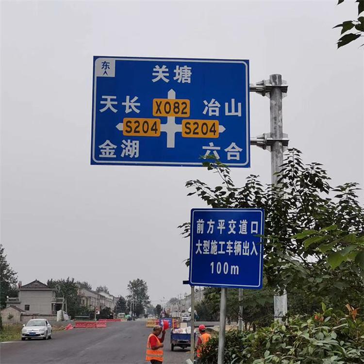 高速公路标志杆厂家