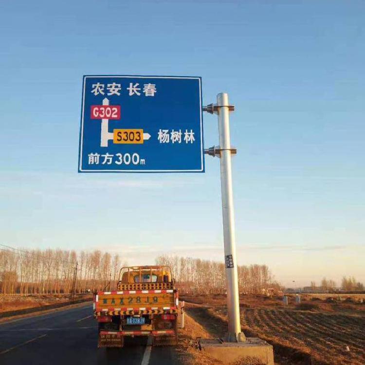 道路交通标志杆厂