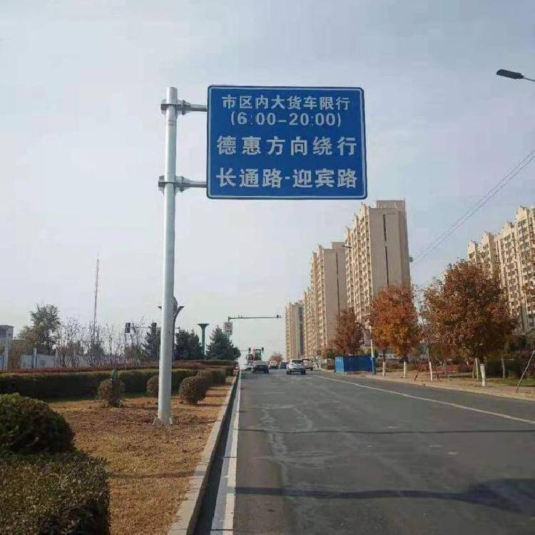 加工道路交通标志杆