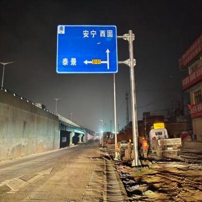 生产道路交通标志杆