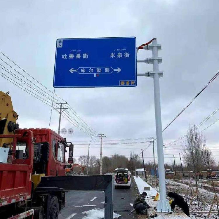 道路交通标志杆价格