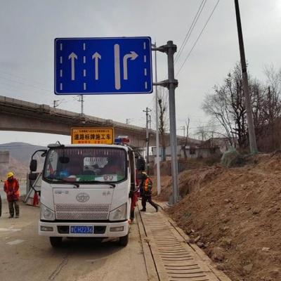供应道路交通标志杆