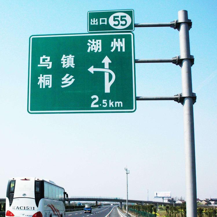 道路交通标志杆生产厂家