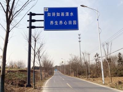 交通道路标志杆厂家