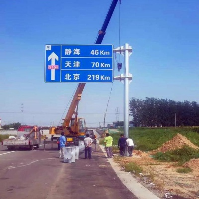 加工交通道路标志杆