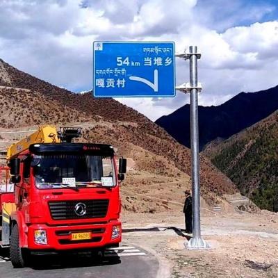 安装交通道路标志杆