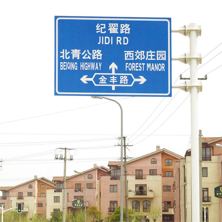 供应交通道路标志杆