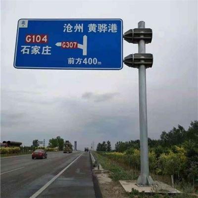 交通道路标志杆价格