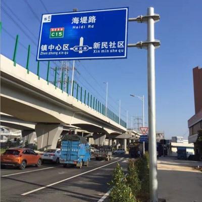 生产交通道路标志杆