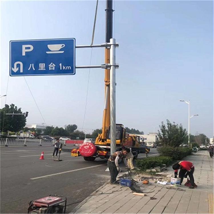 交通指示标志杆厂商