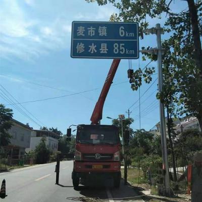 交通指示标志杆