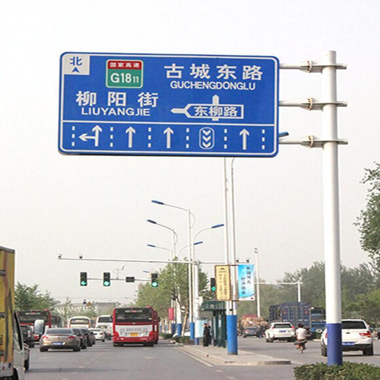 交通指示标志杆厂家