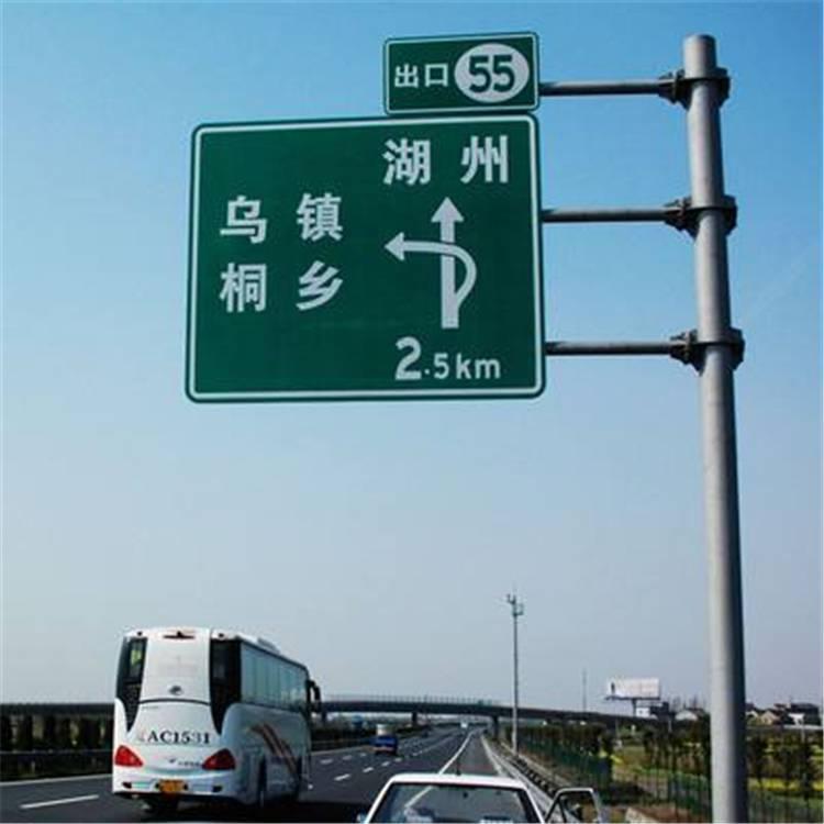 交通指示标志杆定制