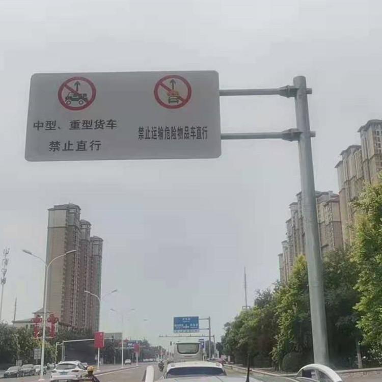 加工交通指示标志杆