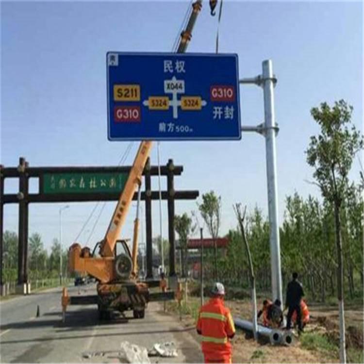 供应交通指示标志杆