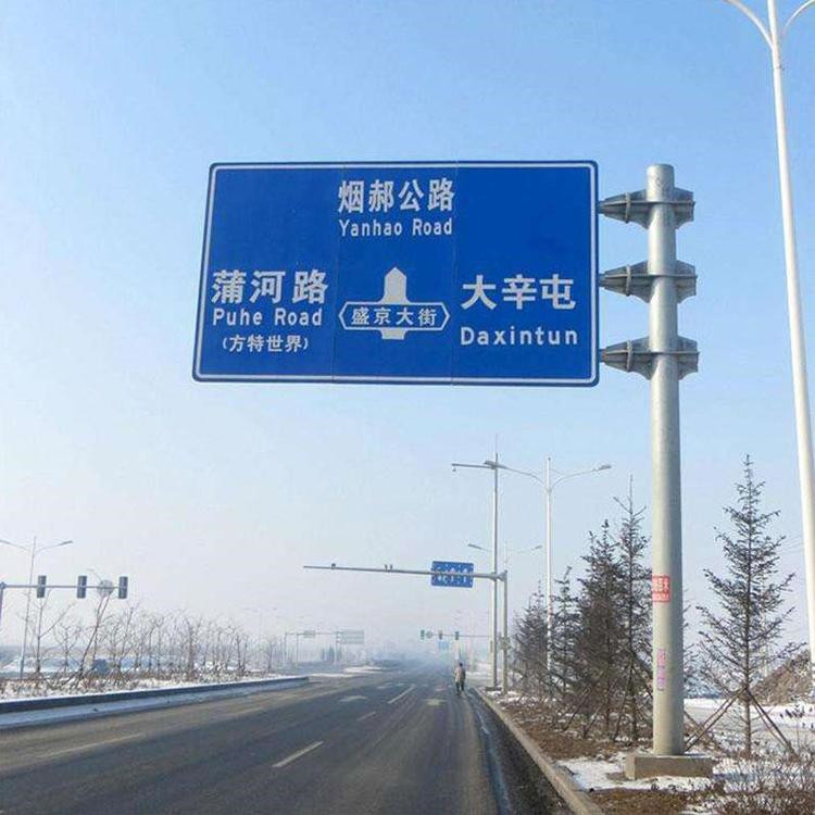 公路喷塑标志杆