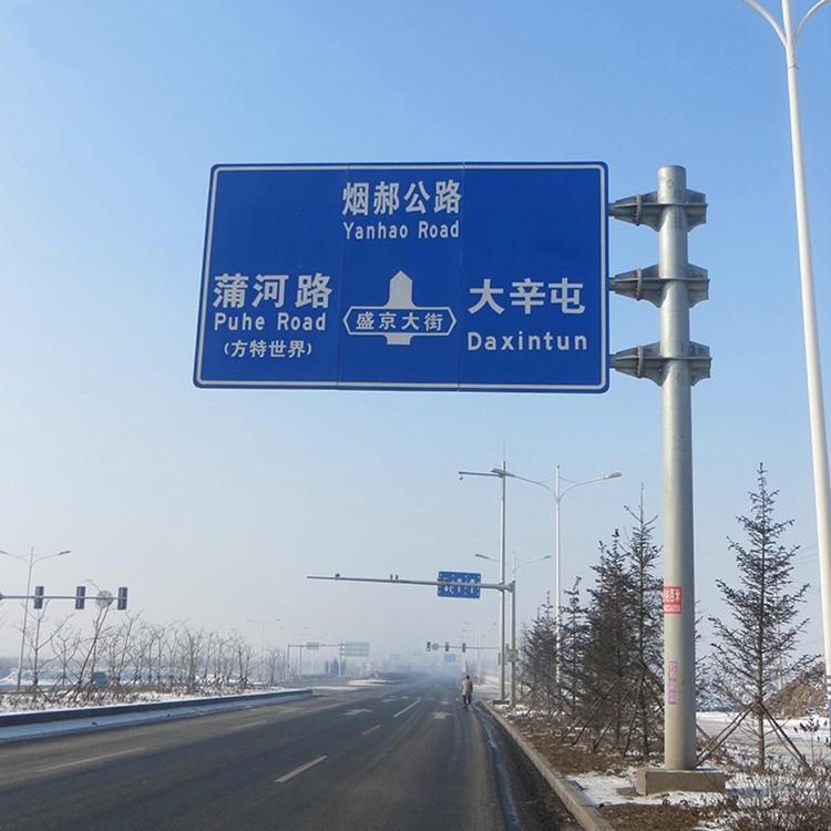 道路F型标志杆