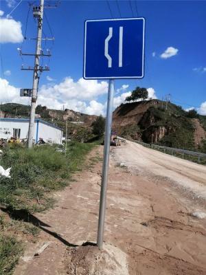生产道路交通标牌