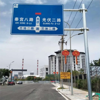 道路交通标志牌厂家