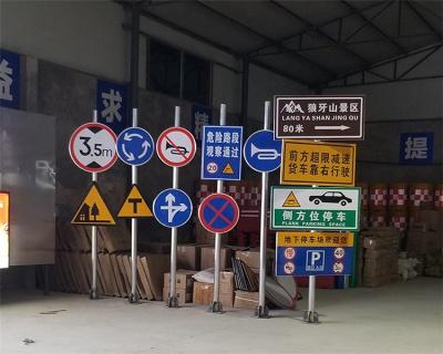 交通标志牌厂家