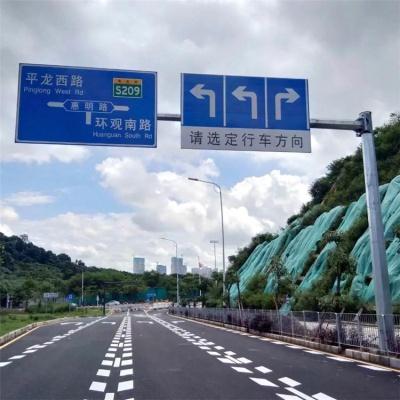 供应高速公路指示牌