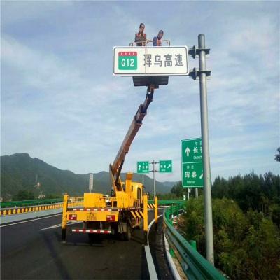 高速公路指示牌施工