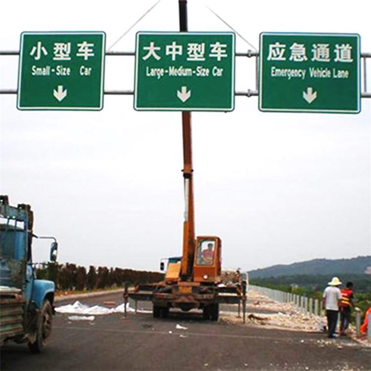 高速公路指示牌价格