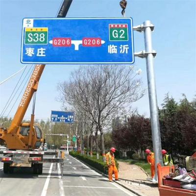 高速公路指示牌制作厂家