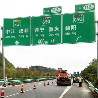 加工高速公路指示牌