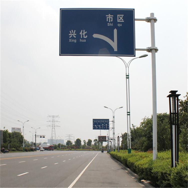 生产高速公路指示牌