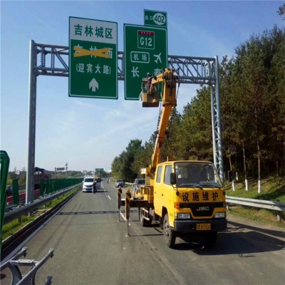 高速公路指示牌厂商