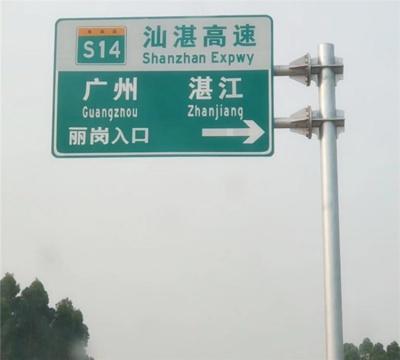供应高速公路标识牌