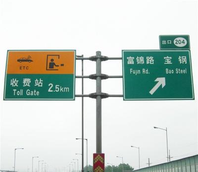 高速公路标识牌厂家