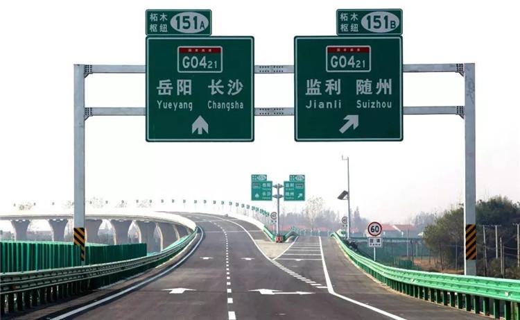 生产高速公路标识牌
