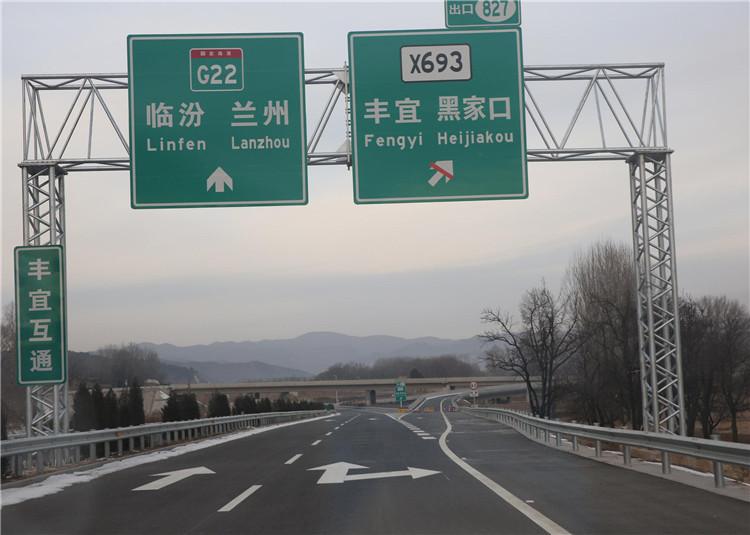 高速公路标识牌