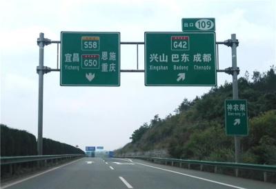 高速公路标识牌报价