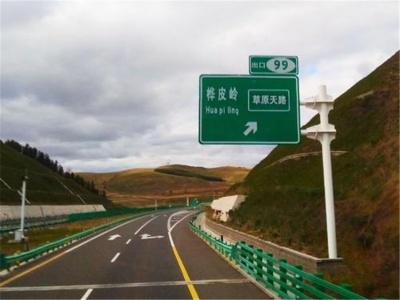 加工高速公路标识牌