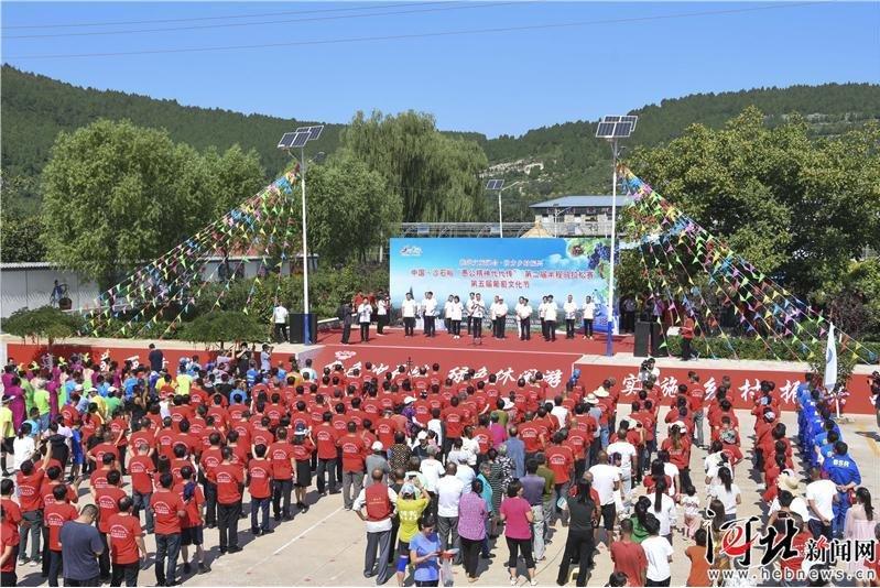 遵化:沙石峪第五届葡萄文化节...