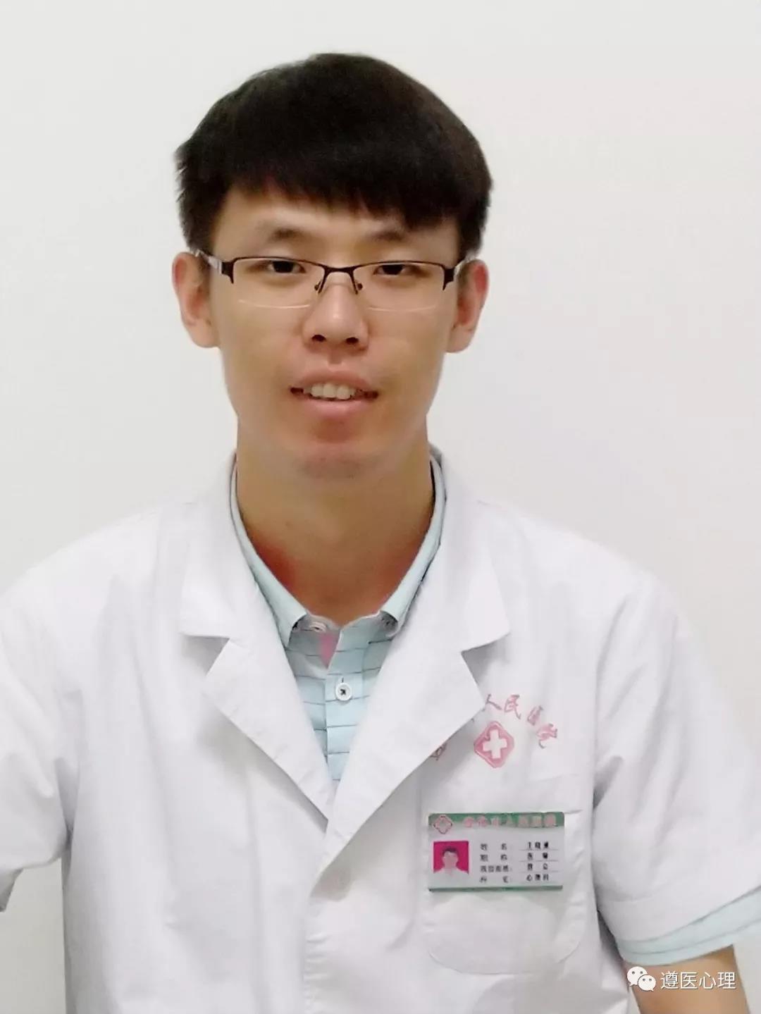 王晓通   精神科医师   ...