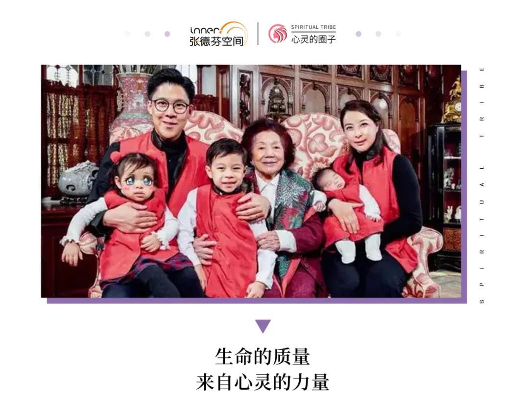香港97岁豪门女主人去世,出...