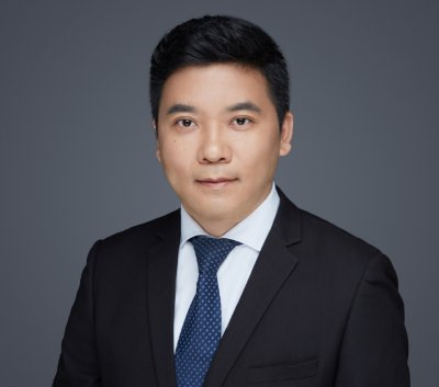 Xiangong MENG