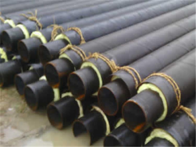 219保温钢管