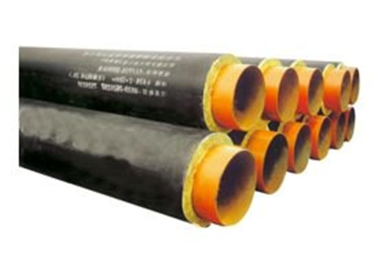 预制保温钢管