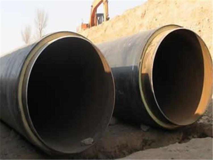 大口径保温钢管