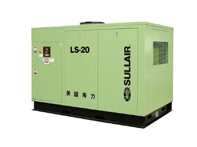 LS20&20S系列固定式螺杆空压机