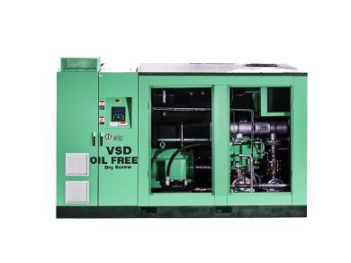 DS系列干式无油螺杆空压机