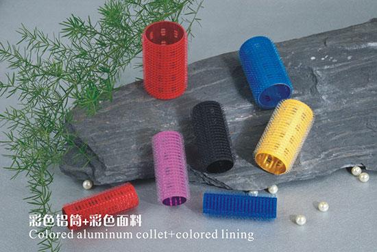 彩色铝筒发卷组合