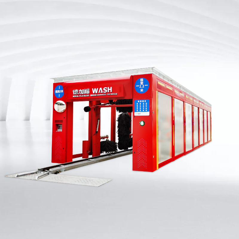 2020隧道14刷